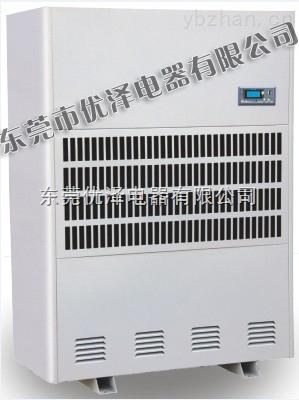 海带食品海鲜等烘干机-耐高温除湿干燥机