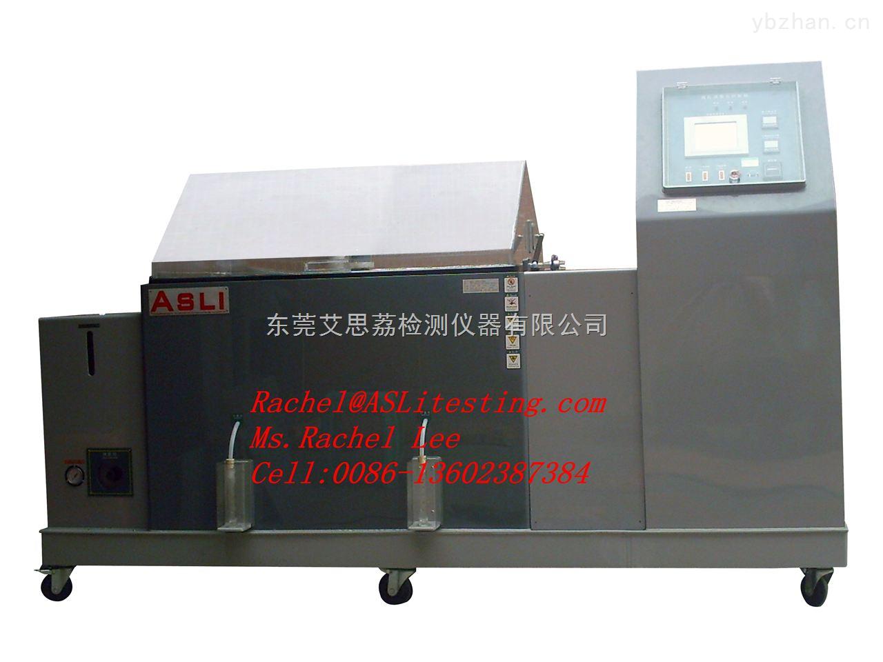 江苏风冷式氙弧灯老化试验箱