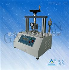 GT-PL-100A/AP/S符合JIS-P8112,L1018标准纸箱爆破强度试验机