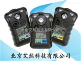 手持式氣體檢測儀(氧氣,一氧化碳,硫化氫)