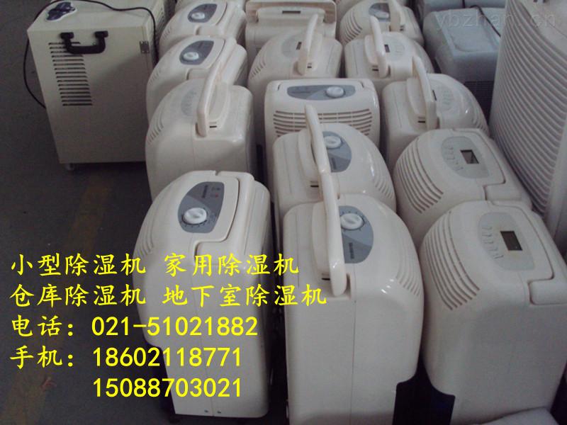 嘉兴移动式除湿机 移动式除湿器价格