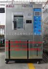 AS-PC厦门大型步入式试验室产品介绍