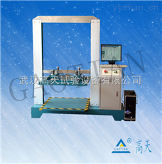 GT-KY符合GB/T 4857.3-92 标准整箱抗压试验机