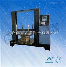 GT-KY包装运输包装件堆码试验机