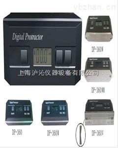 多功能现货倾角测量仪DP-360AM