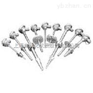 WREK-1326多对式铠装热电偶上海自动化仪表三厂