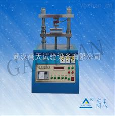 满足TAPPI-T472标准边压强度试验机