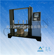 紙箱抗壓試驗機