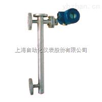 UTD-62-C电动浮筒液位(界面)变送器上海自动化仪表五厂