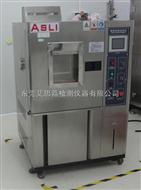 柳州台式高压加速寿命试验机