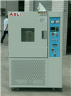 桂林紙箱抗壓試驗機低價出售