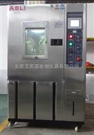 AS-150沈阳氙灯耐气候试验箱维修