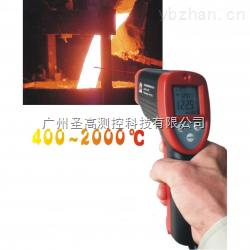 高温手持式红外测温仪