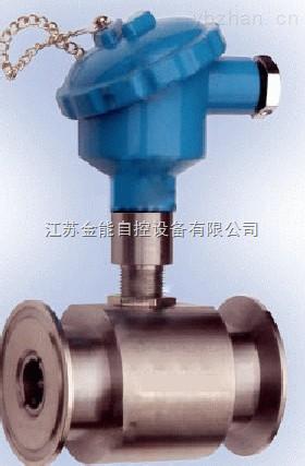 卡箍式液体涡轮流量计