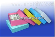 彩色不包膜纸质冷冻盒