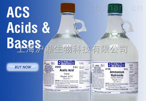 乙酰丙酸钙二水合物