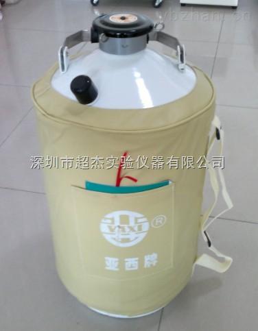 广东运输液氮罐价格\储存型液氮罐\YDS液氮罐型号