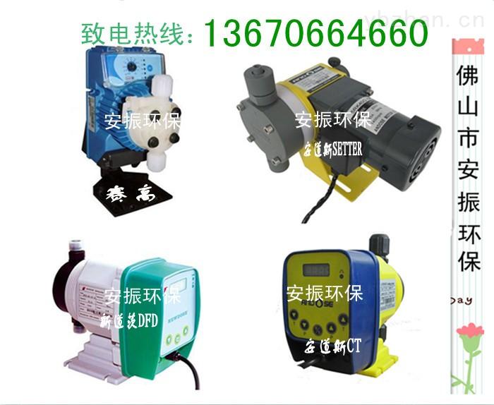 赛高优质耐酸碱计量泵