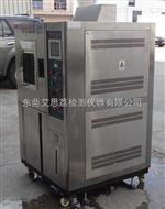 安徽步入式温湿度运行设备