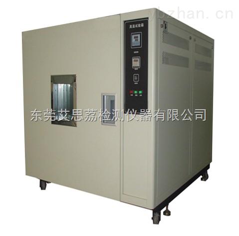 安徽实验室环境设备