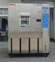 可靠性高低溫老化爐技術