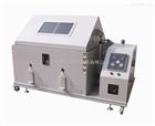 可編程鹽霧腐蝕試驗箱技術 可靠鹽霧試驗機