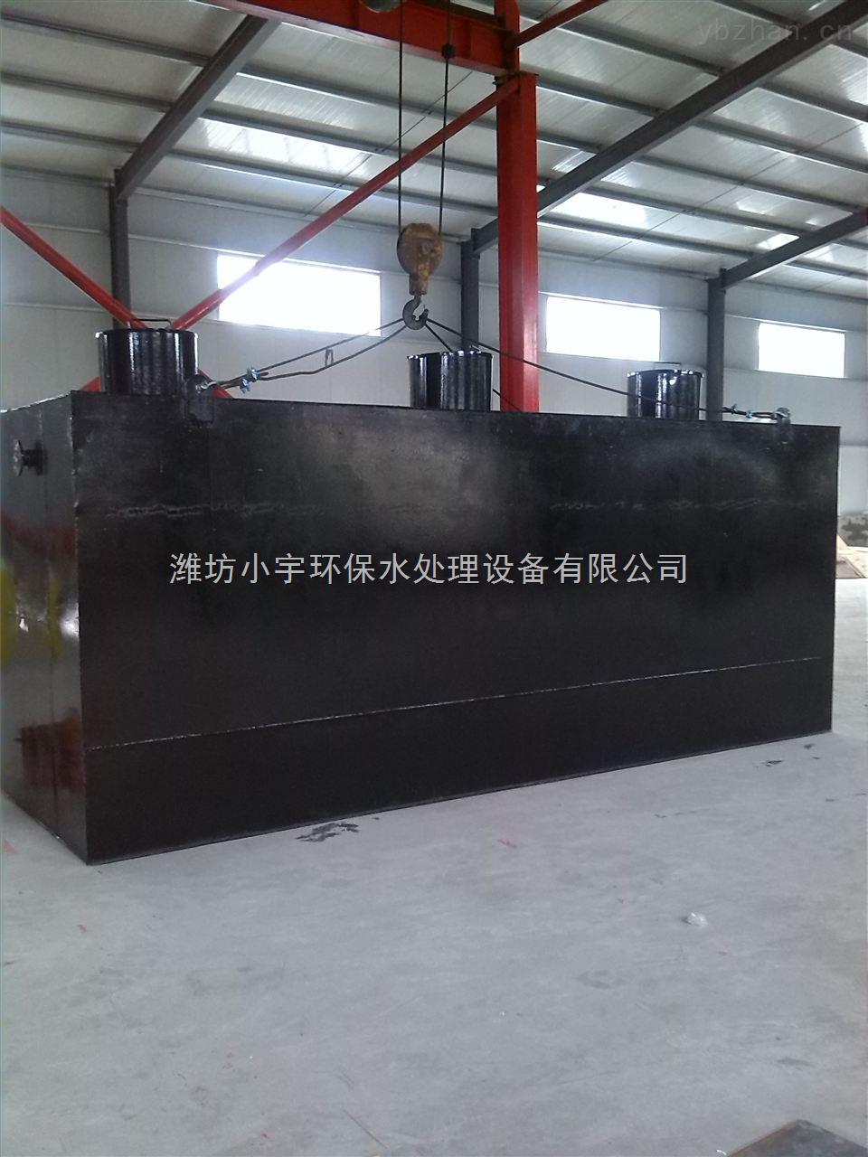 云南  小宇 地埋一体化污水处理设备应用于 医院污水 生活污水矿井污水