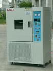 山东高低温快速温度变化试验箱