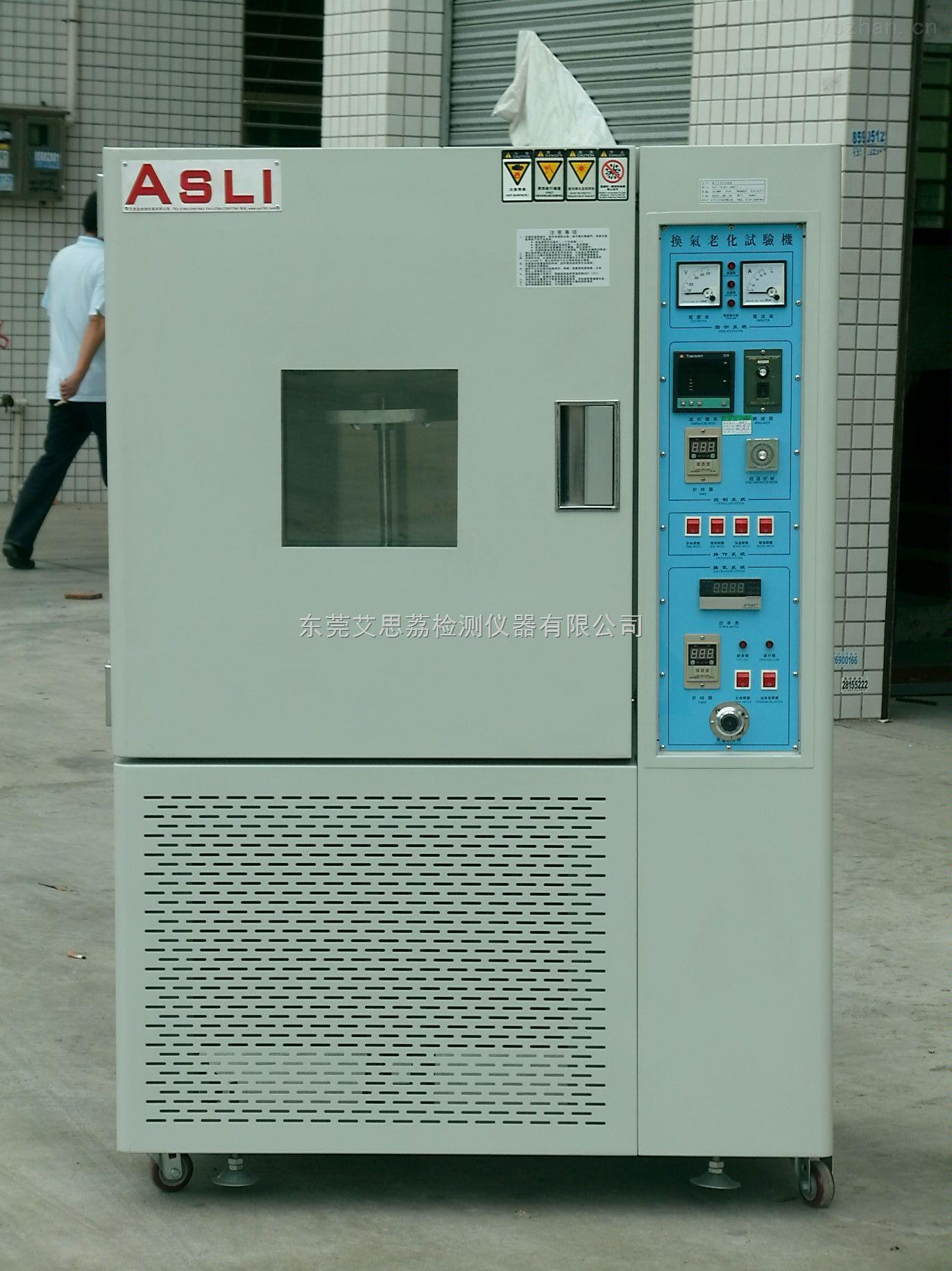 上海湿热试验箱