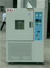 上海濕熱試驗箱