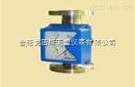 SMITH3014L液体金属转子流量计
