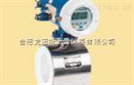 SMITH3013L液体电磁流量计