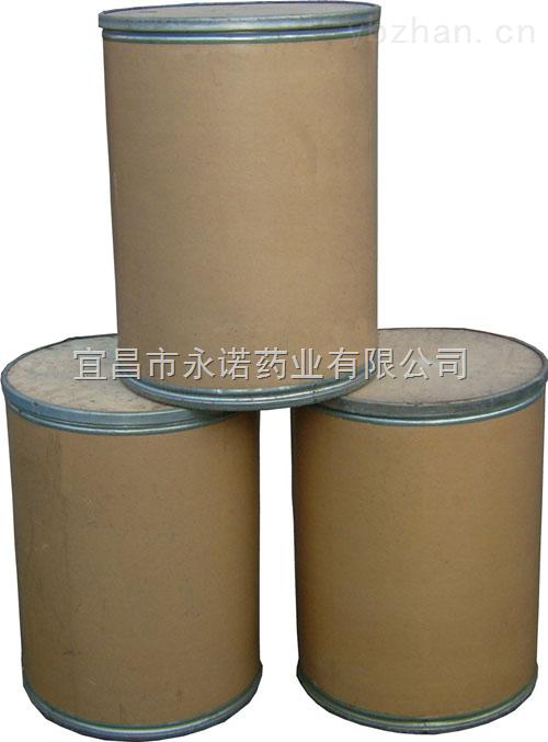 盐酸二氟沙星原料药 盐酸二氟沙星价格 91296-86-5