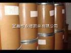 月桂酰赖氨酸价格 月桂酰赖氨酸现货 52315-75-0