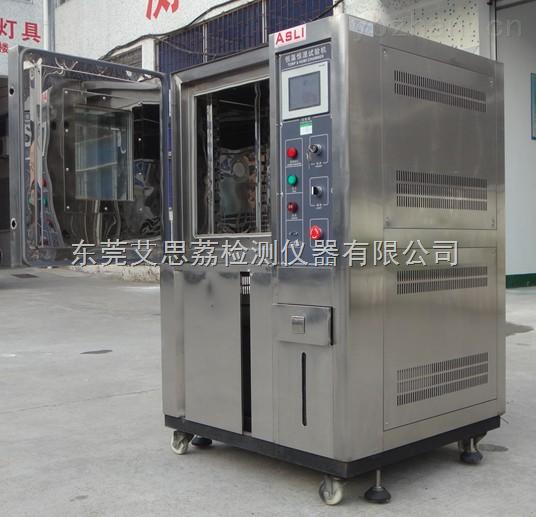 上海高低温交变试验箱