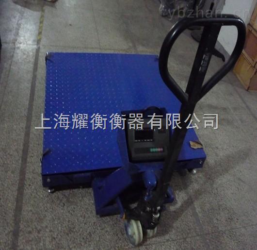 帶輪子移動地磅秤 液壓叉車式移動小地磅