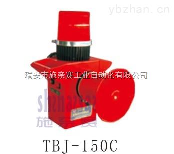 TBJ-150C施奈赛牌语音声光报警器,TBJ-150C一体化声光报警器(施奈赛)