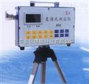 直读式粉尘浓度测量仪/粉尘浓度测试仪/粉尘仪
