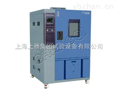 北京低温恒温试验箱