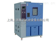 寧波超低溫試驗箱
