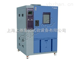 上海低溫試驗箱