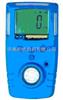 便携式二氧化硫检测仪,手持式二氧化硫检测仪,二氧化硫超标检测报警仪