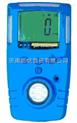 便攜式光氣檢測儀,手持式光氣檢測儀,光氣濃度檢測儀