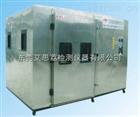 步入式恒溫恒濕室精選製造技術 步入式恒溫箱