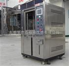 北京高低温交变湿热试验箱