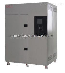 大型两箱式温度冲击试验机