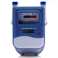 ZG-D-W型無線遠傳智能燃氣表