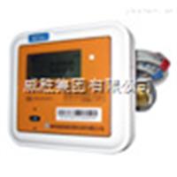 戶用熱量表WMLR-DN(15-40)