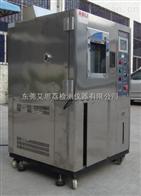重庆氙灯耐气候试验箱生产厂家