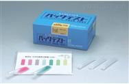 日本共立水質檢測盒